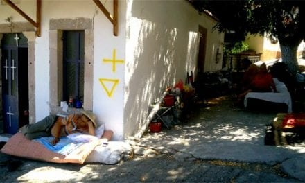 Ρατσιστική συμπεριφορά της Κυβέρνησης έναντι των σεισμόπληκτων της Λέσβου