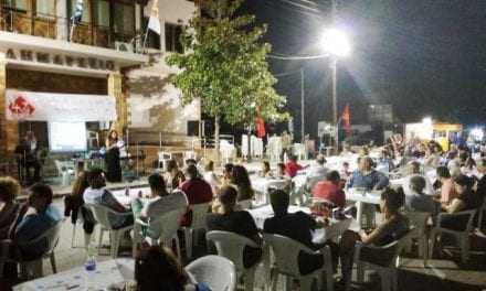 Εκδήλωση ΚΚΕ στην Γενησέα
