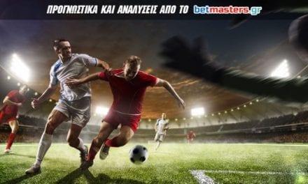Ομαλοποιείται το ποδοσφαιρικό πρόγραμμα!