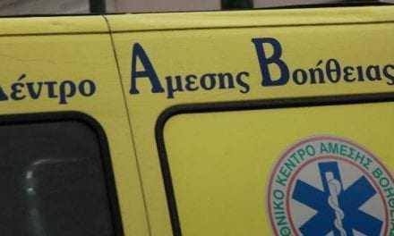 Πάτρα: Αντρας έκοψε τον λαιμό του στη μέση του δρόμου  Πηγή: Το ΕΣΡ αποφάσισε: Επτά οι τηλεοπτικές άδειες | iefimerida.gr