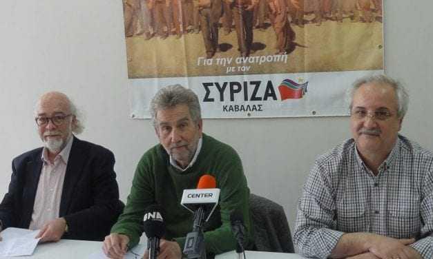"""Οι βουλευτές του ΣΥΡΙΖΑ Καβάλας και το φάντασμα του """"νεοδημοκρατισμού""""."""
