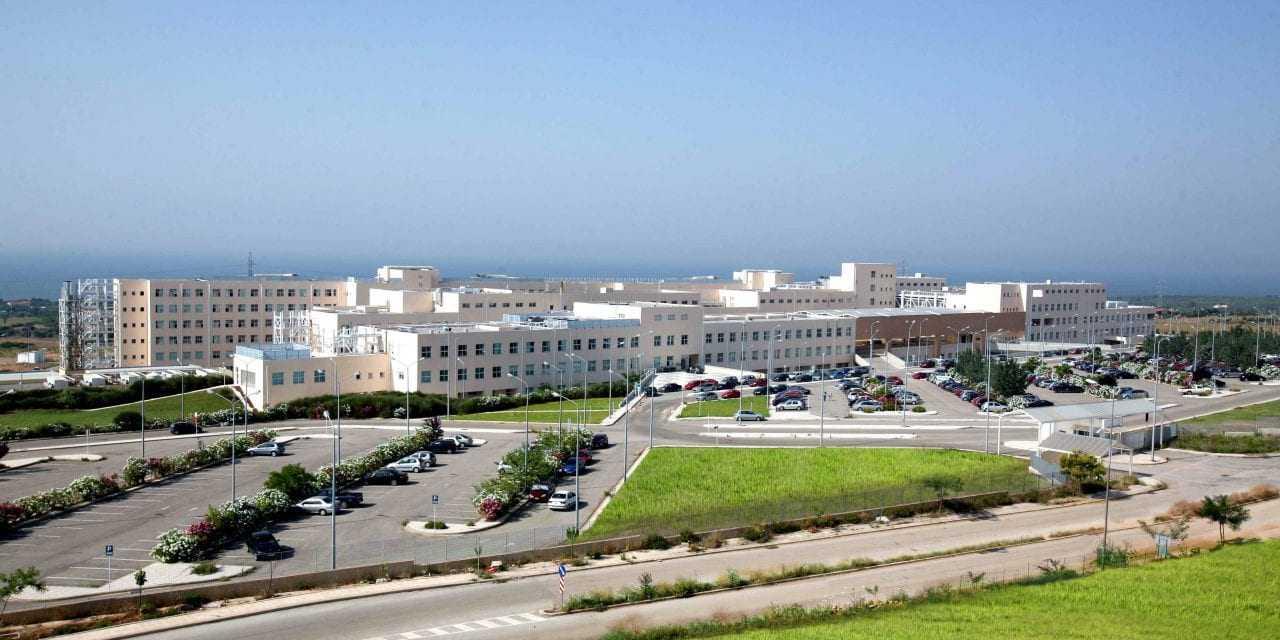 «Προκήρυξη θέσεων για το Πανεπιστημιακό Νοσοκομείο Αλεξανδρούπολης»