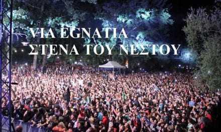 Θεατρική παράσταση και River party – Via Egnatia