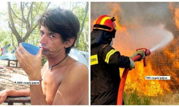 Η κυβέρνηση διορίζει Καρανίκες και δεν προσλαμβάνει πυροσβέστες