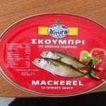 Προσοχή! Αποσύρεται επικίνδυνη κονσέρβα ψαριού