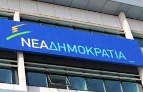 Οι Έλληνες αξίζουμε καλύτερα