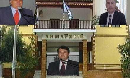 Ποιος ποντάρει στο πολιτικό τέλμα του Δήμου Αβδήρων;