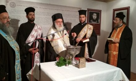 «Κεκοιμημένοι ιερείς της Ξάνθης». Μία ενδιαφέρουσα έκθεση από την Ιερά Μητρόπολη Ξάνθης