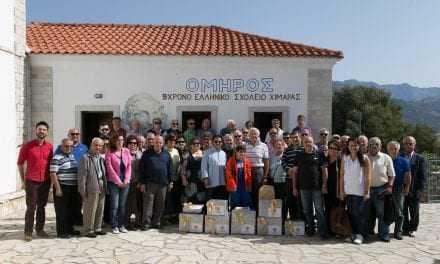 Έκκληση για Βοήθεια Ελληνικών Σχολείων Χιμάρας και Αργυροκάστρου  (Επίσκεψη 12-15 Οκτ.2017)