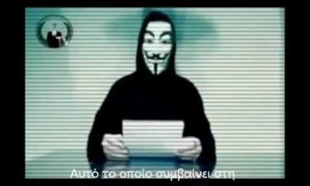 Απειλούν οι Anonymous Greece