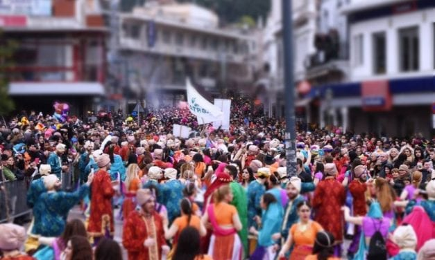 Σειρά καρναβαλικής παρέλασης