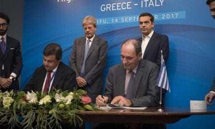 Κοινή Διακήρυξη Ελλάδας Ιταλίας