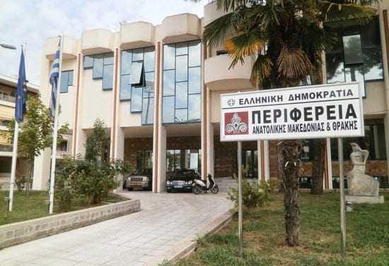 Σύσκεψη υπό τον Περιφερειάρχη ΑΜΘ στην Αλεξανδρούπολη για τα ζητήματα της Περιφερειακής Ενότητας Έβρου