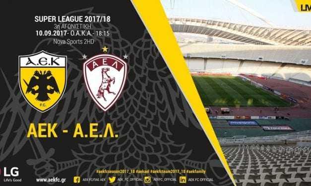 AEK – Λάρισα [4-0] – Mπήκε και το κάρφωσε…
