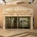 Εκπαίδευση Αμερικανών γιατρών στο Νοσοκομείο της Αλεξαδρρούπολης