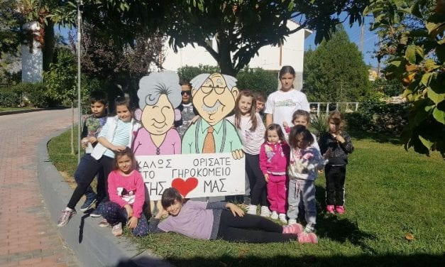 «Μάστορες της πόλης μας» με αγάπη από το Πράκτικερ στο γηροκομείο της καρδιάς μας
