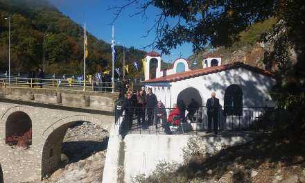 29 Οκτ.'17 Μεθεόρτιος Εκκλησιασμός στον Ι.Ν. Αγίου Δημητρίου στις ΣΑΤΡΕΣ