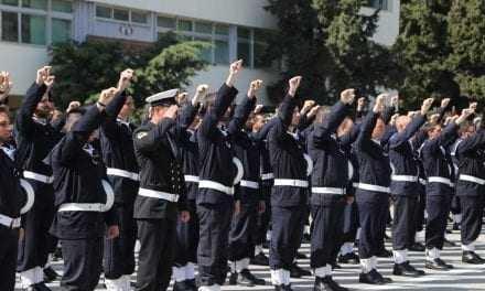 «Πρόσκληση στρατευσίμων 2017 Δ΄ ΕΣΣΟ».