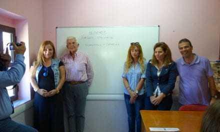Μεγάλη η Ανταπόκριση στην Έκκληση για Βοήθεια των Ελληνικών Σχολείων  ΧΙΜΑΡΑΣ& ΑΡΓΥΡΟΚΑΣΤΡΟΥ