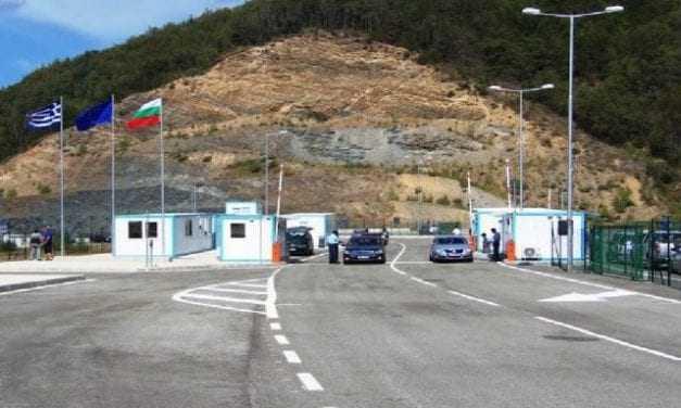 Η κυβέρνηση θα φέρει πίσω της επιχειρήσεις από την Βουλγαρία για να τις αποτελειώσει