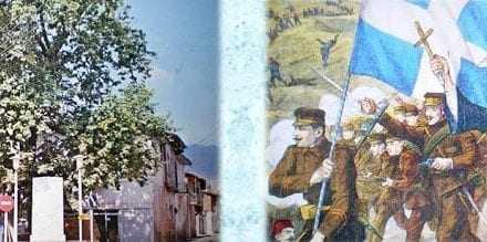 105η Επετείου Απελευθέρωσης της Γουμένισσας. ΠΡΟΣΚΛΗΣΗ
