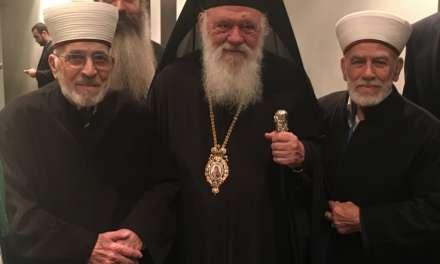 Άξιοι εκπρόσωποι της μειονότητας στην Θράκη οι μουφτήδες Σινίκογλου και Τζεμαλή Μέτζο