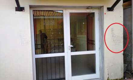 """Άλλο ένα δείγμα """"νοικοκυροσύνης"""" του Δήμου Αβδήρων"""
