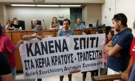 Είναι απείθαρχος λαός οι Έλληνες;