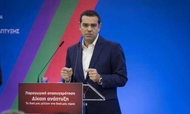Κατάργηση της Σαρία στη Θράκη ανακοίνωσε ο Τσίπρας