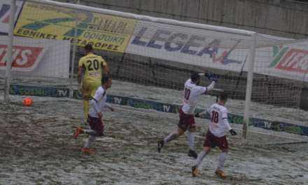 Νίκη της ΑΕΛ στο χιονισμένο AEL FC ARENA