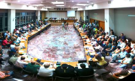 Συνεδρίαση Περιφερειακού Συμβουλίου. Τι κερδίζει η κοινωνία;