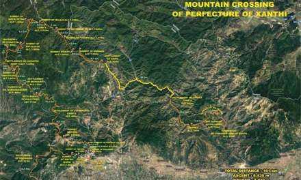 Εκδηλώσεις της Ορειβατικής Λέσχης Ξάνθης για το διήμερο 9-10 Δεκεμβρίου.