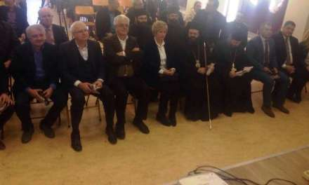Η κ. Κόλια στο χωριό του Σταματιάδη; – Ίασμος γιορτή τσίπουρου