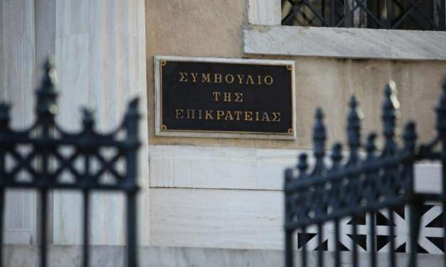 Ωμή παρέμβαση» Κοντονή στη Δικαιοσύνη κατήγγειλε ο Πρόεδρος του ΣτΕ