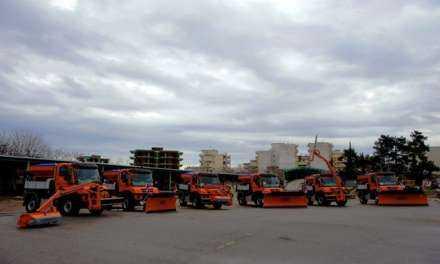 Η Περιφέρεια Ανατολικής Μακεδονίας-Θράκης  παρέλαβε 6 εκχιονιστικά οχήματα από τον ΤΑΡ