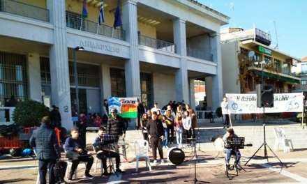 Διαμαρτυρία μετά … μουσικής