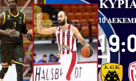 Stoiximan Basket League: Μεγάλο ντέρμπι ΑΕΚ-Ολυμπιακός στο ΟΑΚΑ  Πηγή: Σπορ   iefimerida.gr