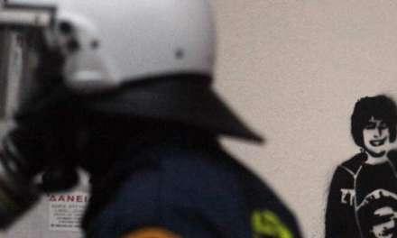 Γρηγορόπουλος, Ερντογάν, πλειστηριασμοί -Ερχεται 3ήμερο κόλασης στην Αθήνα