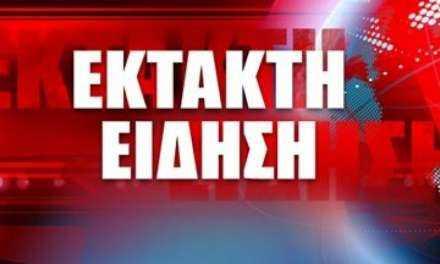 Νεκρός από σφαίρα ο γιος του πρώην πρωθυπουργού της Τουρκίας Μεσούτ Γιλμάζ (ΕΙΚΟΝΑ)