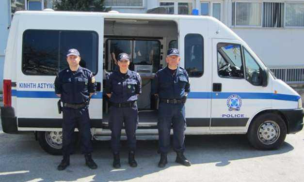 Αστυνομικά Νέα από την Θράκη