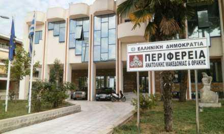«Έναρξη μαθημάτων της Ακαδημίας – Δομής Δια Βίου Μάθησης»