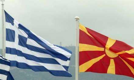 Τελικά, ποια είναι η εθνική γραμμή για το Σκοπιανό;