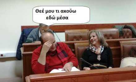 Η ΦΩΤΟΓΡΑΦΙΑ ΤΗΣ ΗΜΕΡΑΣ