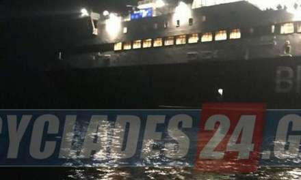Βρέθηκε πνιγμένος ο επιβάτης που έπεσε από το «Blue Star Naxos»