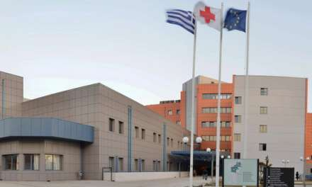 3,9 εκ. ευρώ για το νοσοκομείο Καβάλας