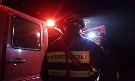 Νεκρή 57χρονη σε πυρκαγιά σε διώροφο κτίσμα στη Σαλαμίνα