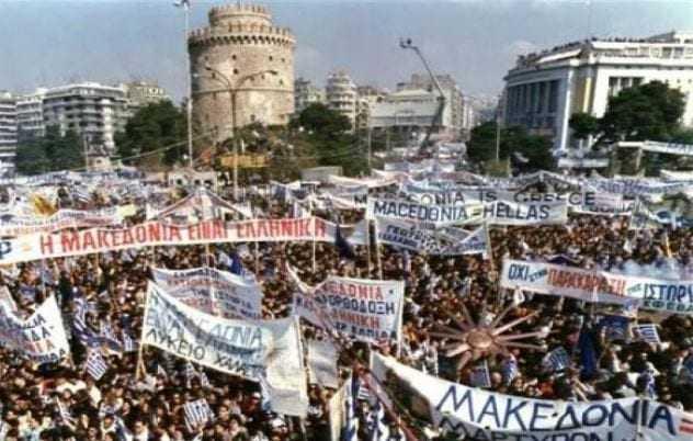 Μυστική διπλωματία από το ΥΠΕΞ για τα Σκόπια. Δόθηκε το … Μακεδονία με αντάλλαγμα το «πολυνομοσχέδιο»; Τι μας κρύβουν; Τι χειρότερο να περιμένουμε;