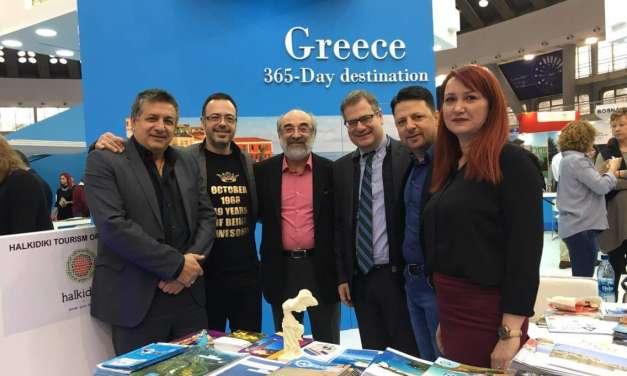 Παρουσία της Περιφέρειας ΑΜΘ σε δύο σημαντικές τουριστικές Εκθέσεις των Βαλκανίων