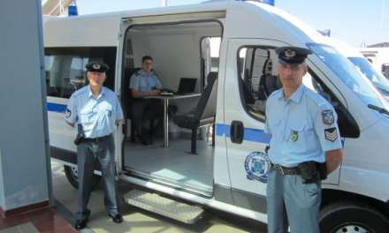 Δρομολόγια των Κινητών Αστυνομικών Μονάδων για την επόμενη εβδομάδα (από 5 έως 11-2-2018)