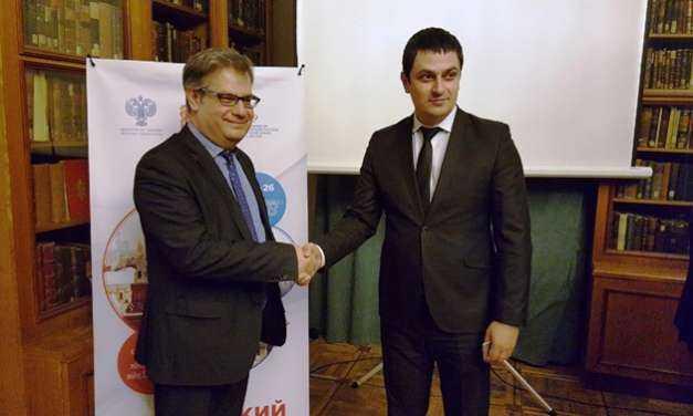 Σε συνάντηση Περιφερειών Ελλάδος και Ρωσίας στη Μόσχα για την τουριστική συνεργασία ο Αντιπεριφερειάρχης Τουρισμού ΑΜΘ